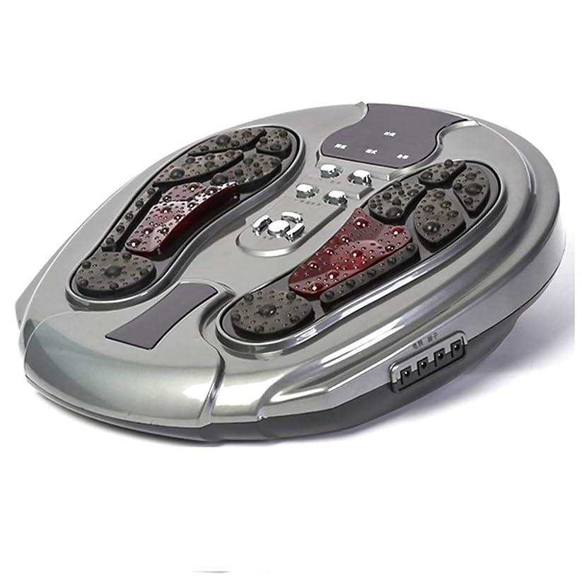 探す平行ステンレス足裏マッサージ機、空気圧縮、足指マッサージおよび家庭でのストレス解消のための熱を伴う電気指圧足裏マッサージ, gray