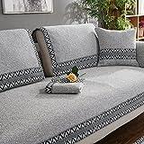 WYSMao Volltonfarbe Sofa Decken,Anti-rutsch,Möbel Protector, Gestrickte Decke Anti-rutsch All-Inclusive-Couch Cover werfen für 1 verdicken,2,3,4 Kissen abdeckungen-grau 70x210cm(28x83inch)