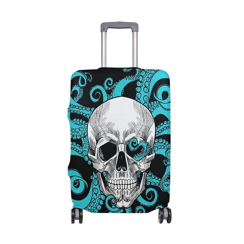 虫カレンダー薄いですスーツケースカバー ドクロ タコ かっこいい 伸縮素材 保護カバー 紛失キズ 保護 汚れ 卒業旅行 旅行用品 トランクカバー 洗える ファスナー 荷物ケースカバー 個性的
