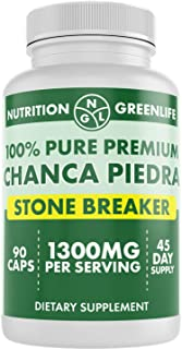 CHANCA Piedra Pure Stone Breaker 1300mg - Kidney, RENAL, Gallbladder Support Phyllanthus niruri - All Natural Herbal Detox...