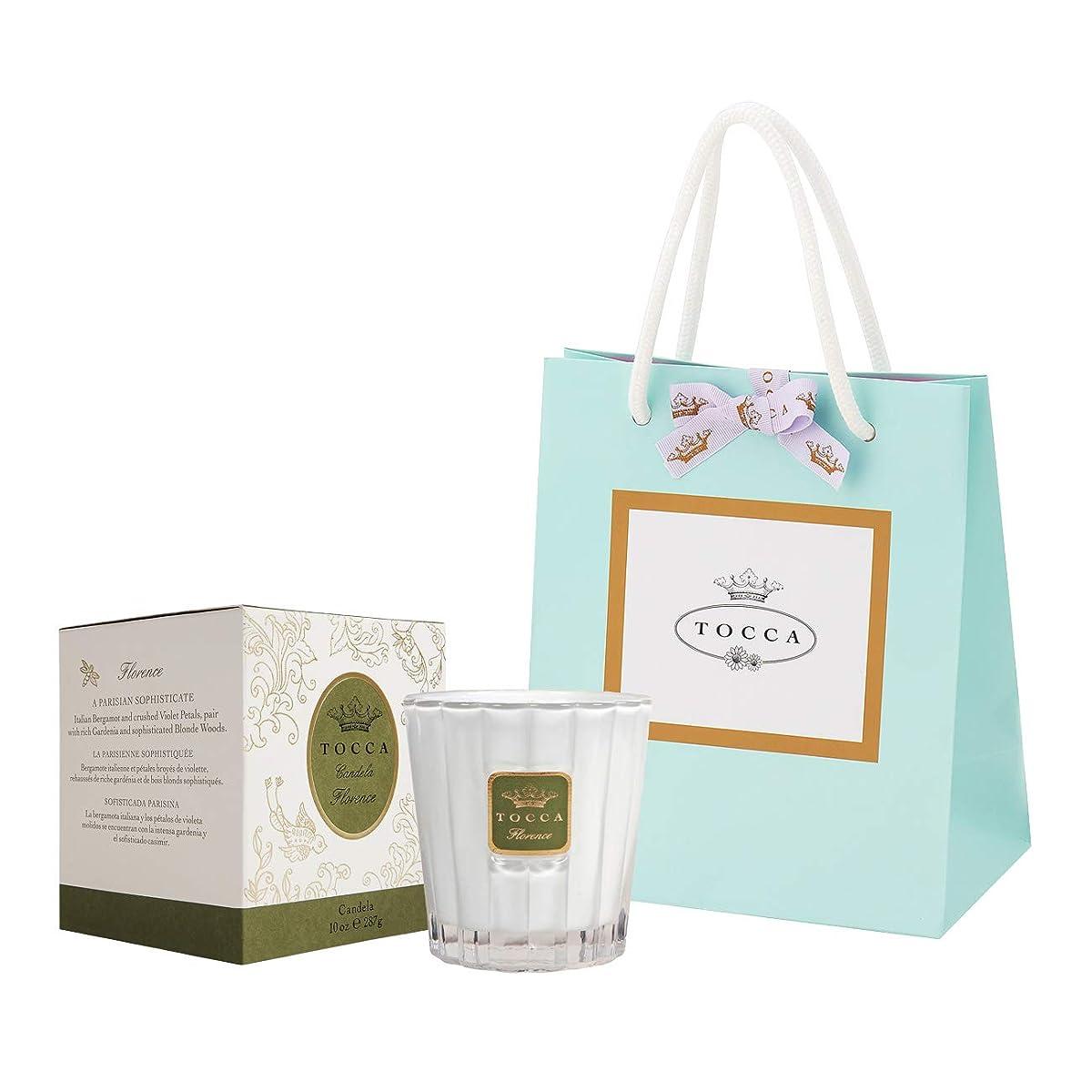 カレンダー成人期シャープトッカ(TOCCA) キャンドル フローレンスの香り 約287g ショッパー付 (ろうそく ギフト 手提袋付 上品なフローラルの香り)