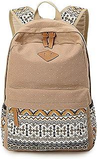 حقيبة ظهر كاجول قماشية للكمبيوتر والمدرسة، للجنسين كاكي