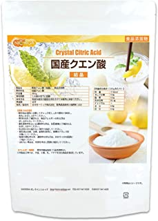 国産 クエン酸(結晶)1kg 食品添加物(食用)鹿児島県で製造される希少な国内製造 [01] NICHIGA(ニチガ)