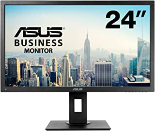 ASUS ビジネスモニター 24インチ 1ms 75Hz HDMI DP D-sub 高さ調整 回転 PS4 FPS AMD FreeSync VP248QGL