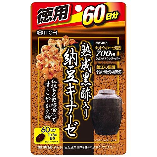 井藤漢方 製薬 熟成黒酢入り納豆キナーゼ 60日分(180粒)