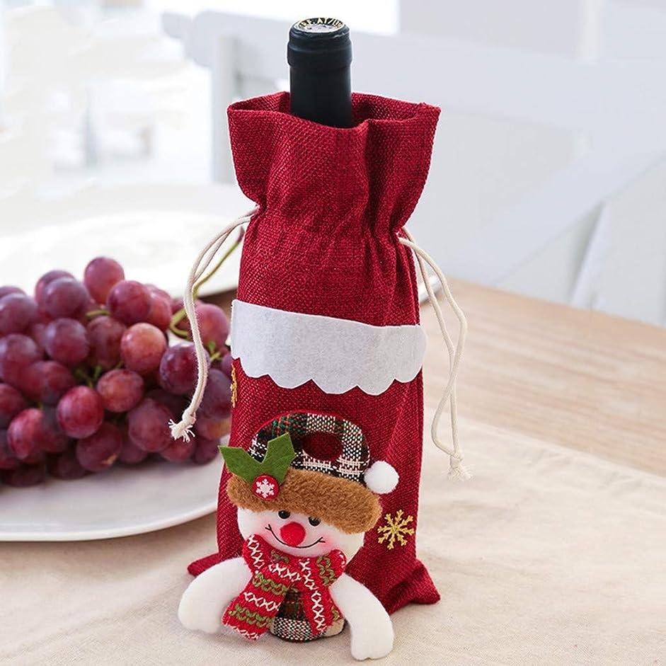 十コンテンポラリーなくなるクリスマスワインボトルバッグ、巾着付きクリスマス赤ワインボトルカバーバッグサンタスノーマンワインボトルデコレーションバッグカバークリスマスディナー用ワインテイスティングパーティーテーブルデコレーシ