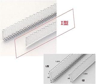 KS ステンレス防鼠材 I型 40本セット サイズ:1000×35mm 木造住宅用資材(国元商会) 1541210