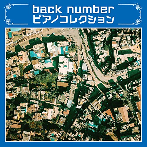 back number Piano Collection