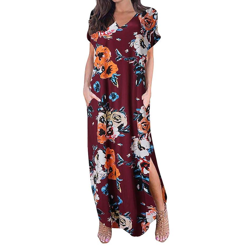 Women's Casual Floral Loose Pocket Long Dress Mitiy Short Sleeve Split Maxi Dresses