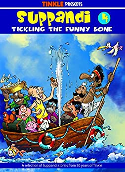 SUPPANDI (VOL 4) : TINKLE COLLECTION (SUPPANDI : TINKLE COLLECTION) by [Rajani Thindiath]