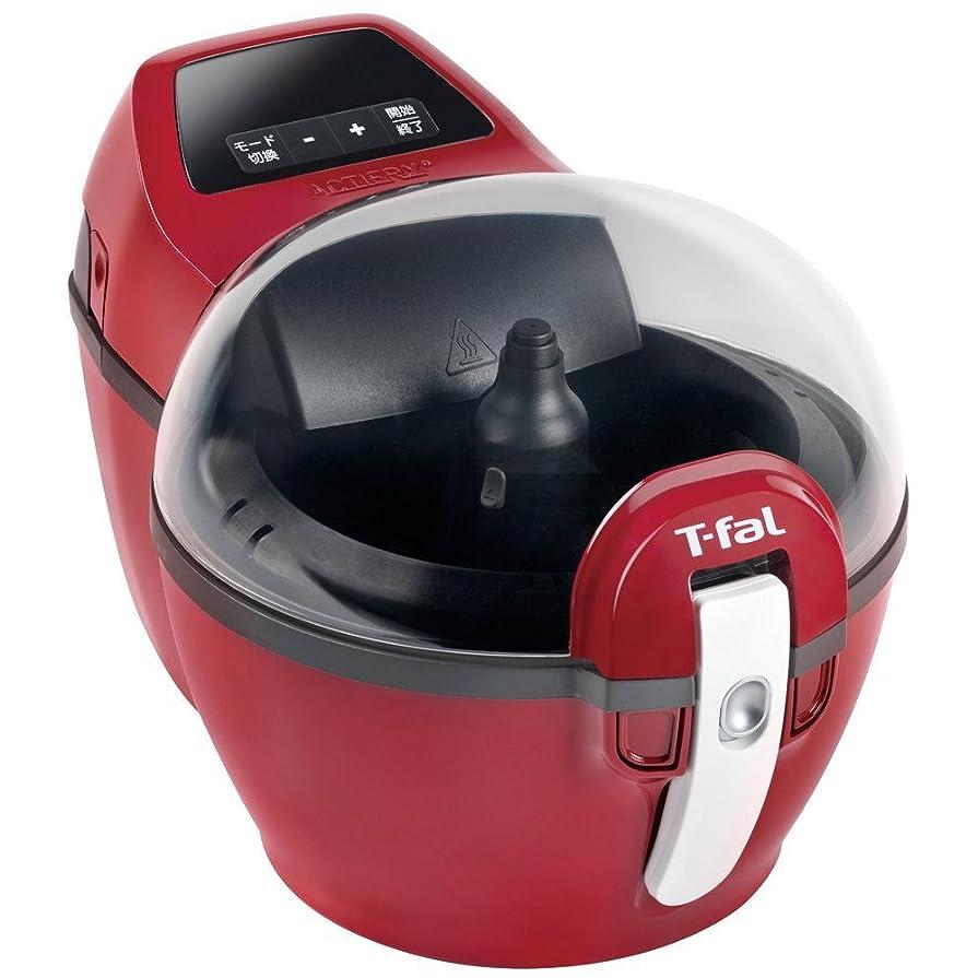 楽しませる統治可能ミキサーティファール 電気フライヤー アクティフライ  揚げ物 炒め物 煮込み レッド 調理家電 FZ205588