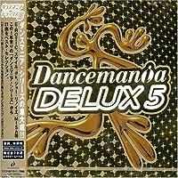 DANCEMANIA DELUX(5)