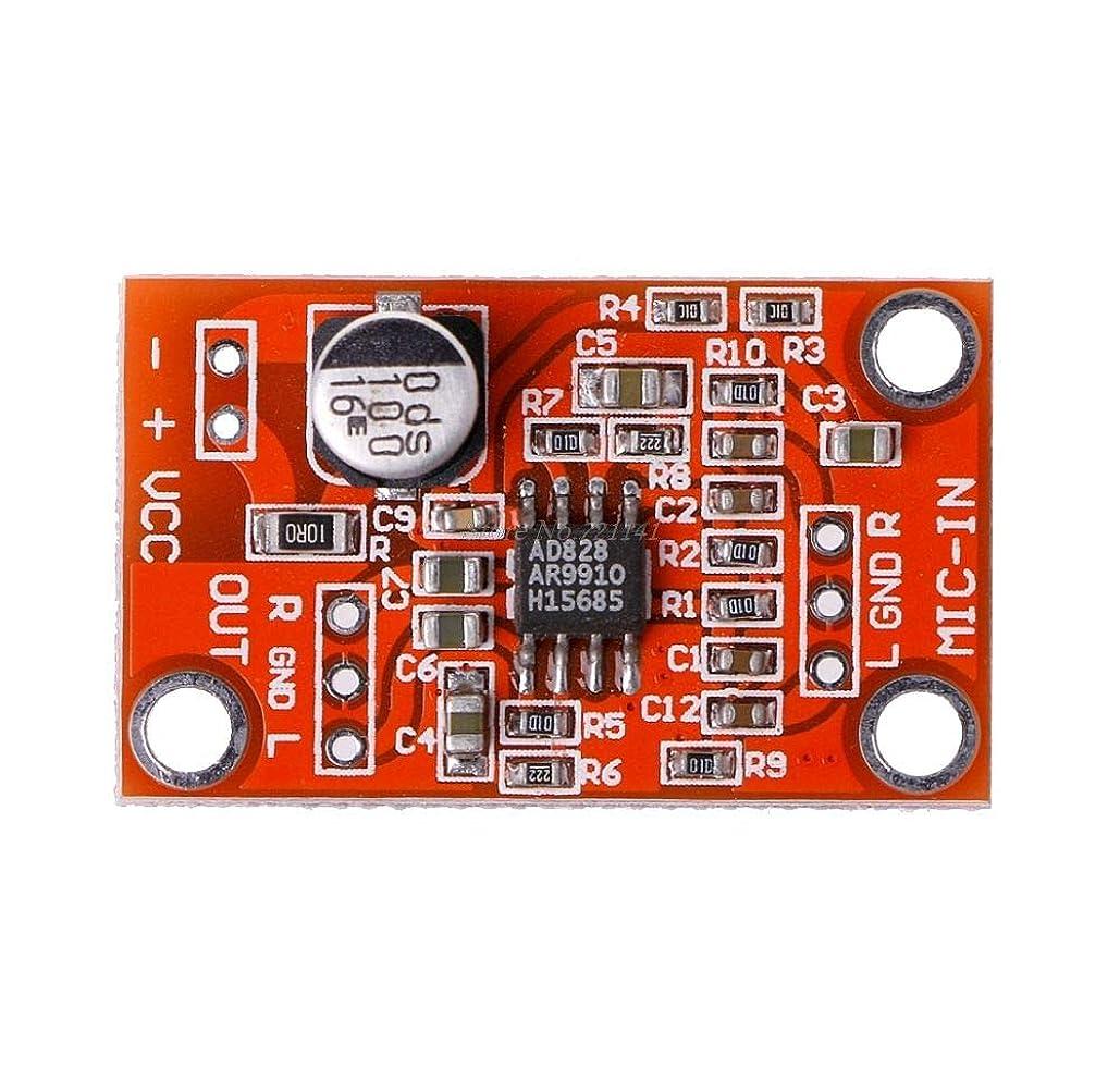 ありふれた夏バレルDC 3.8 V-15 V AD828 ステレオダイナミックマイクプリアンプボードマイクプリアンプモジュールアンプボード