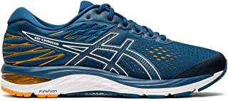 Best cumulus 20 asics Reviews