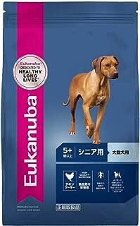 ラージ シニア 大型犬用 5歳以上 13.5kg