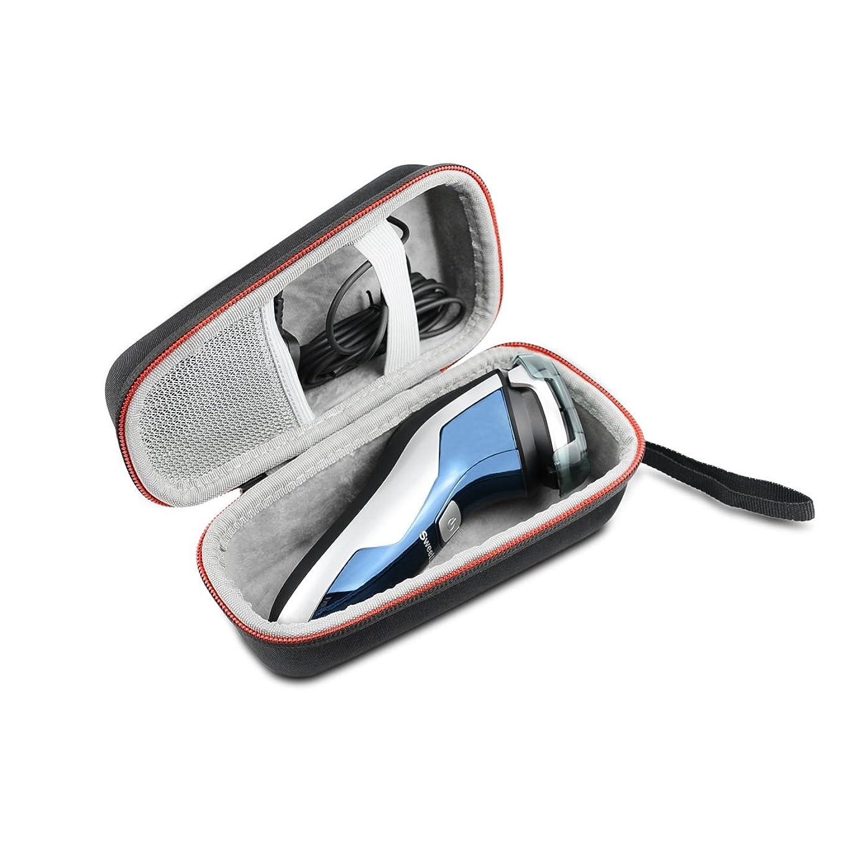 エミュレーション防水レディPhilips フィリップス メンズシェーバー アクアタッチ AT891A AT791/16 AT883/16 PT764/14 スーパー便利な ハードケースバッグ 専用旅行収納 対応 AONKE