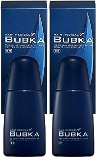 【医薬部外品】BUBKA(ブブカ) 濃密育毛剤 BUBKA 003M 外販用青ボトル (2本組セット)(使用期限2020年4月末まで)