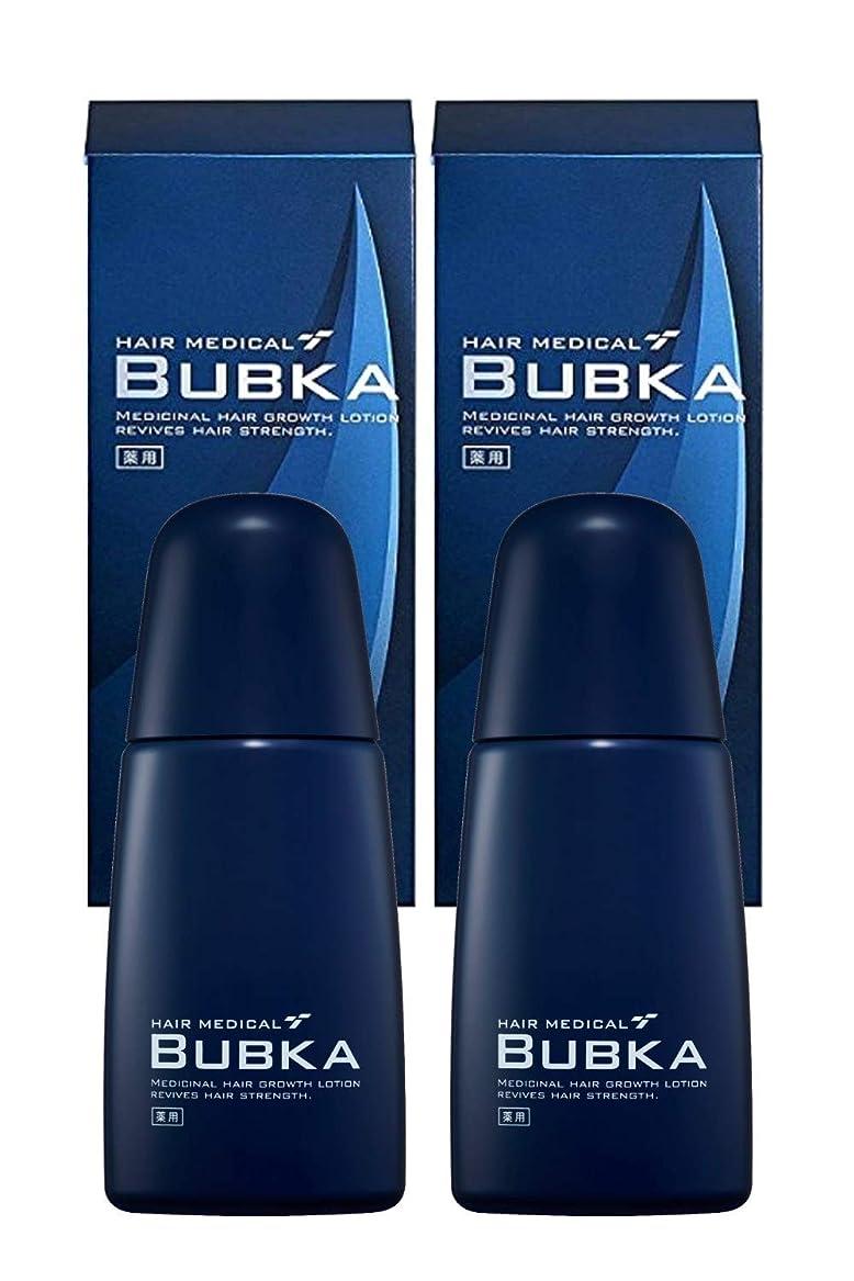 農業のジョージスティーブンソン熱心な【医薬部外品】BUBKA(ブブカ) 濃密育毛剤 BUBKA 003M 外販用青ボトル (2本組セット)