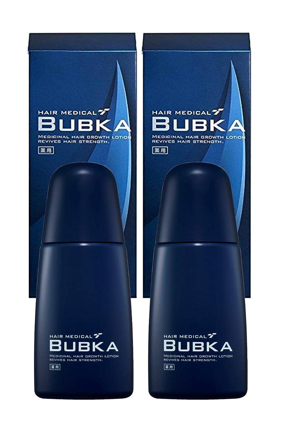 キャスト取り戻すスーツ【医薬部外品】BUBKA(ブブカ) 濃密育毛剤 BUBKA 003M 外販用青ボトル (2本組セット)