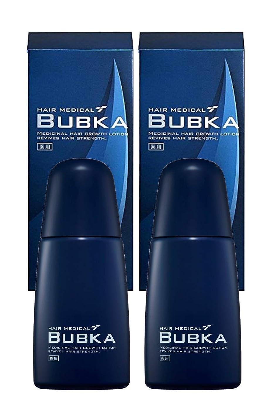 不毛のありそう債務者【医薬部外品】BUBKA(ブブカ) 濃密育毛剤 BUBKA 003M 外販用青ボトル (2本組セット)