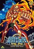 聖闘士星矢Ω 2[BCBA-4403][DVD]
