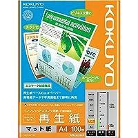 コクヨ コピー用紙 A4 再生紙 100枚 インクジェットプリンタ用紙 再生紙 KJ-MS18A4-100 Japan
