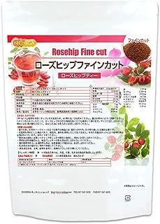 ローズヒップ ティー ファインカット 1kg 残留農薬検査済野生 農薬不使用のローズヒップ使用 NICHIGA(ニチガ)