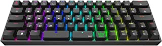 keyboard hot swappable
