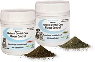 Vetnex Natural Dental Care Plaque Control Duo-Pack for Cats (Original+Salmon Powders) 2x100g