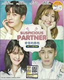 SUSPICIOUS PARTNER - COMPLETE KOREAN TV SERIES ( 1-40 EPISODES ) DVD BOX SETS