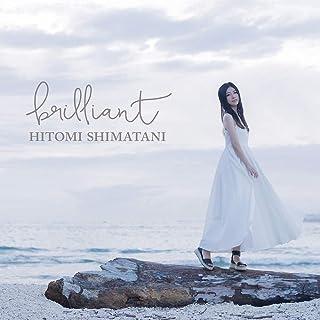 【メーカー特典あり】 brilliant(CD+DVD) (MUSIC VIDEO盤)(フォトカード付)