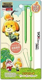タッチペンリーシュコレクション for new ニンテンドー3DS (どうぶつの森) Type-B