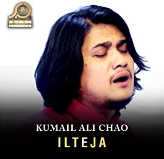 Best kumail ali chao Reviews