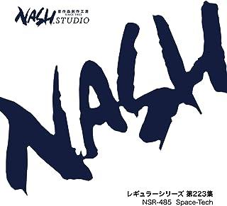 Tech (NSR-485 / レギュラーシリーズ 第223集)