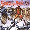 Strictly the Best 37 by VARIOUS ARTISTS