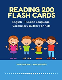 Reading 200 Flash Cards English - Russian Language Vocabulary Builder For Kids: Practice Basic Sight Words list activities books to improve reading ... kindergarten and 1st, 2nd, 3rd grade