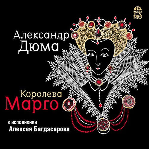 Queen Margot                   By:                                                                                                                                 Alexandre Dumas                               Narrated by:                                                                                                                                 Alexey Bagdasarov                      Length: 27 hrs and 43 mins     Not rated yet     Overall 0.0
