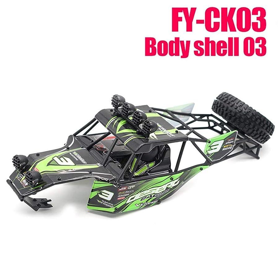 満たす第四パッドACHICOO シェル 車おもちゃ用 1/12 RCカーパーツFY-CK03 緑