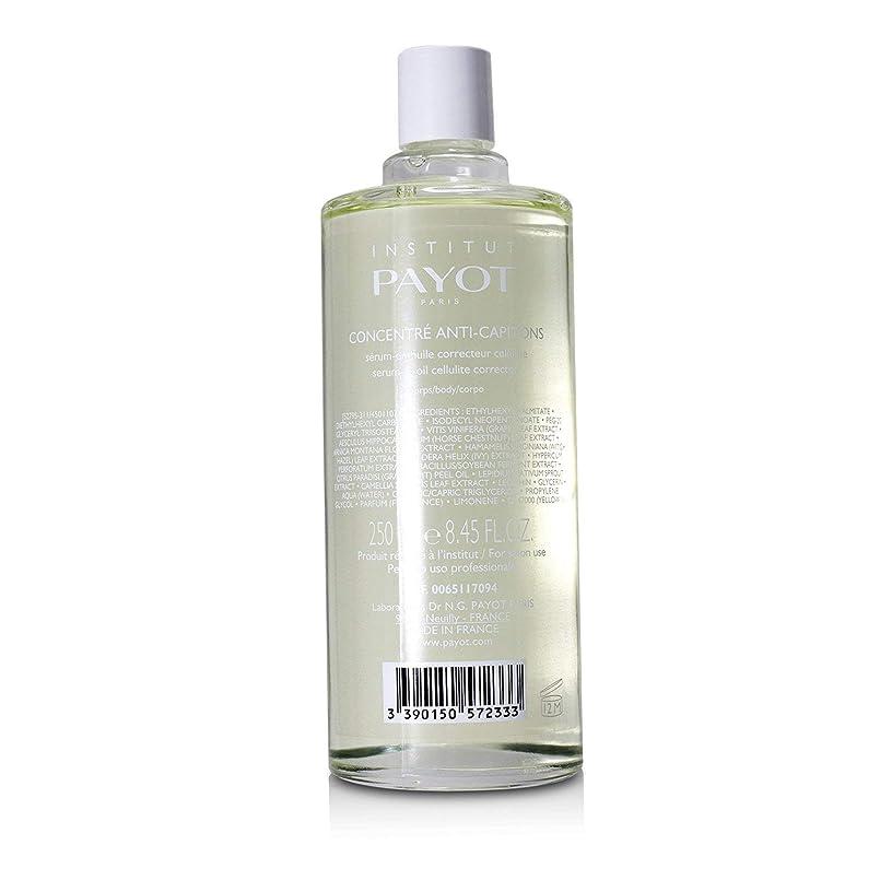 銅プレミア踊り子パイヨ Concentré Anti Captions Serum-In-Oil Cellulite Corrector - For Body (Salon Size) 250ml/8.45oz並行輸入品