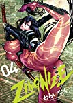 ZINGNIZE 4 (リュウコミックス)
