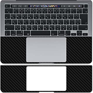 二枚 Sukix キーボード タッチパット 保護フィルム 、 HP EliteBook x360 1030 G8 13.3インチ 向けの トラックパッド フィルム スライドパッド 保護 シート タッチパネル シール ラックパッド (非 液晶保護...