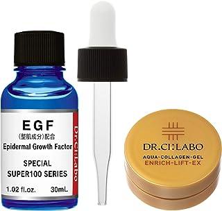 ドクターシーラボ スーパー100シリーズ EGF 30mL 特別セット [EGF 濃厚美容液/専用スポイト付き] 乾燥肌対策 ハリツヤ肌 (アクアコラーゲンゲルエンリッチリフトEX ミニ付き)