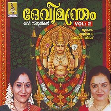 Devimandram, Vol. 2