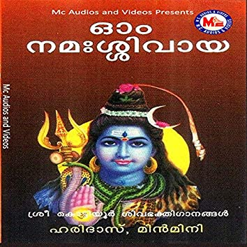 Oum Namasivaya