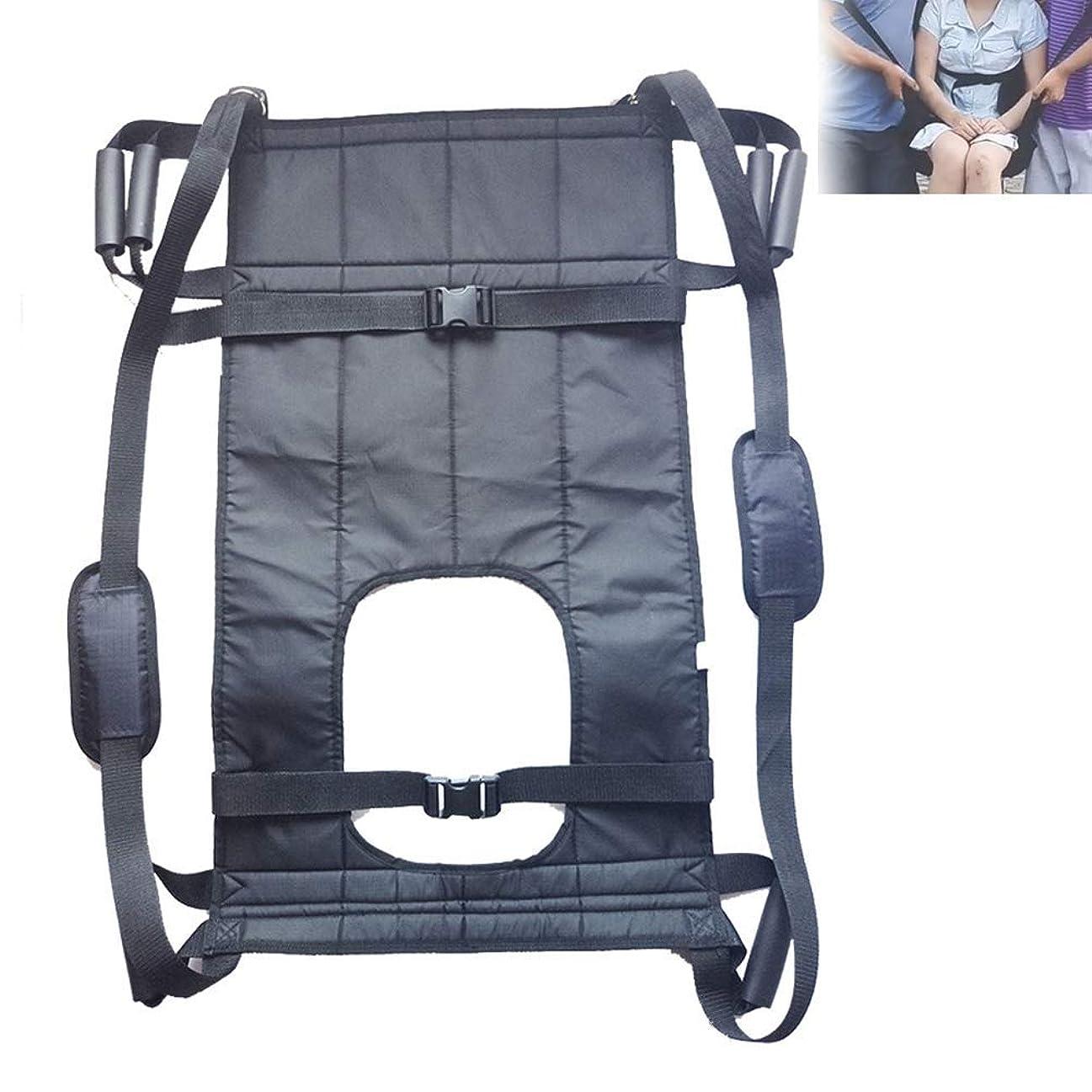 添加剤賢い大人患者用補助具パッド付き車椅子用シートベルトハンドル付きベルト、寝たきり老人介護、便器患者用のトランスファーシートパッド,Canlieflat