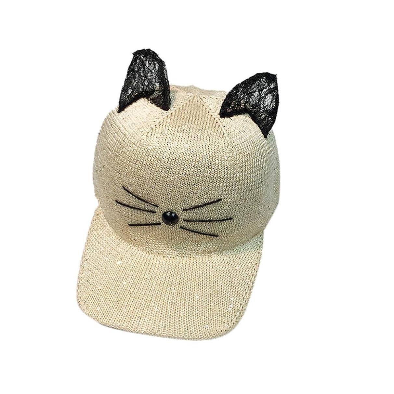 Womail Women Cute Cat Sport Baseball Cap Adjustable Hat For Girl