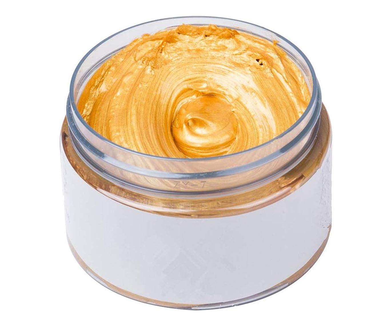 脳メーター下線カルドール ワックス カラーバター ワンタイムヘアカラーの泥 ヘアクリーム 120g カラーリング ヘアトリートメント 全7色 (ゴールド)