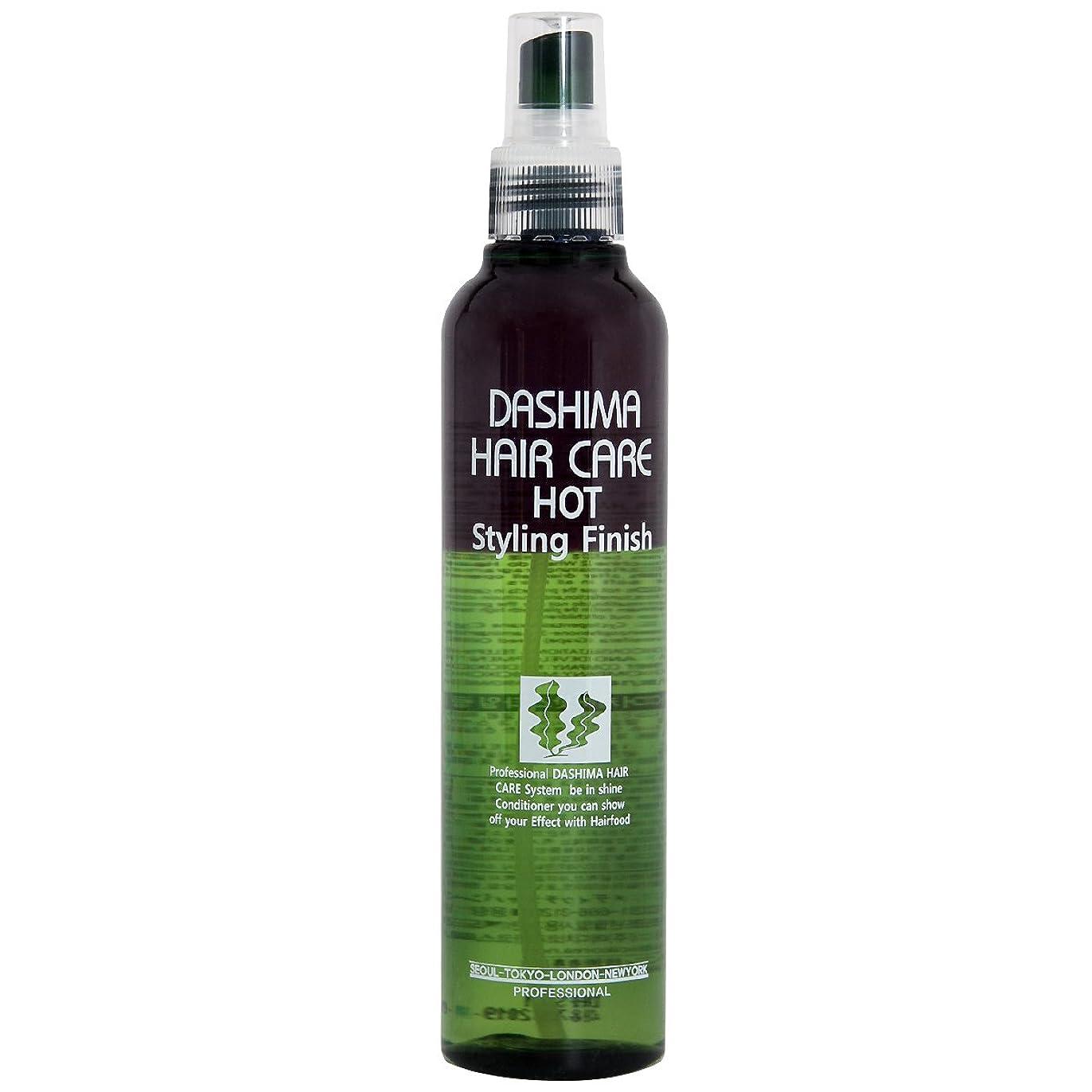 複数熱意規則性ダシマヘアケアハッスタイルリングピニスィ250ml(DASHIMA HAIR CARE Hot Styling Finish 250ml)