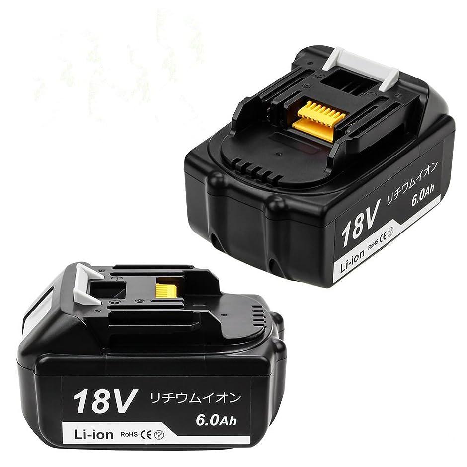 マキタ18vバッテリー BL1860 BL1860 マキタ互換 バッテリー マキタバッテリー6.0Ah マキタBL1830 BL1840 BL1850 BL1860b 対応 二個セット互換バッテリー バッテリー 一年間保証【Reoben】製品