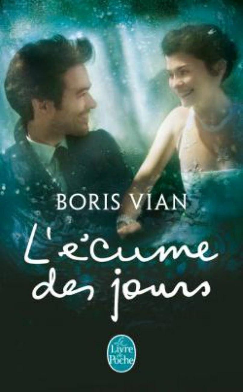 シェルター摂氏締めるL'écume des jours (French Edition)